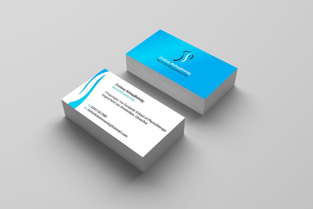 Κολομβουνης Καρτα, Δειγμα Καρτας Φυσικοθεραπευτη, επαγγελματικέσ κάρτεσ κάρτες επαγγελματικών καρτών εκτύπωση