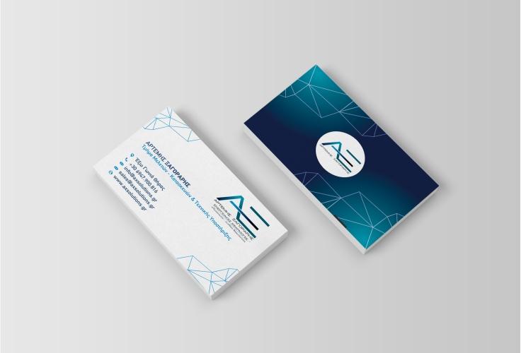 Δείγμα Επαγγελματικης καρτα για Τεχικη Εταιρεια, Business Cards