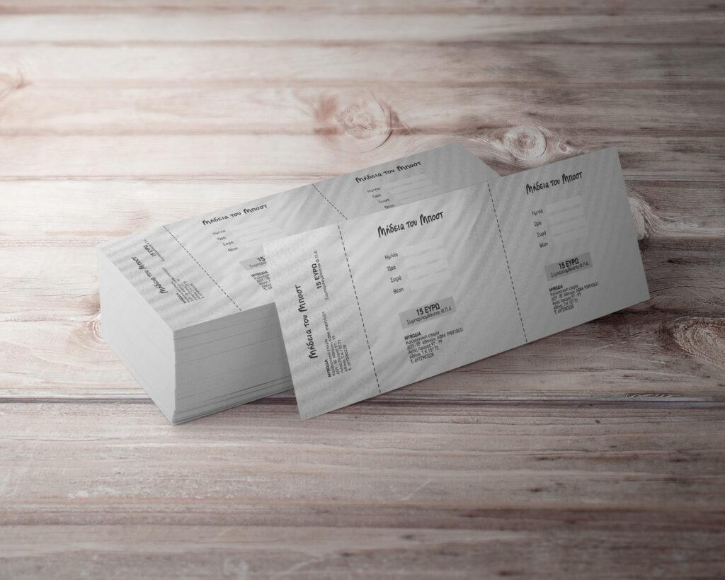 Εισιτηρια για Θεταρικη Παρασταση proskleseis-laxnoi-eisitiria