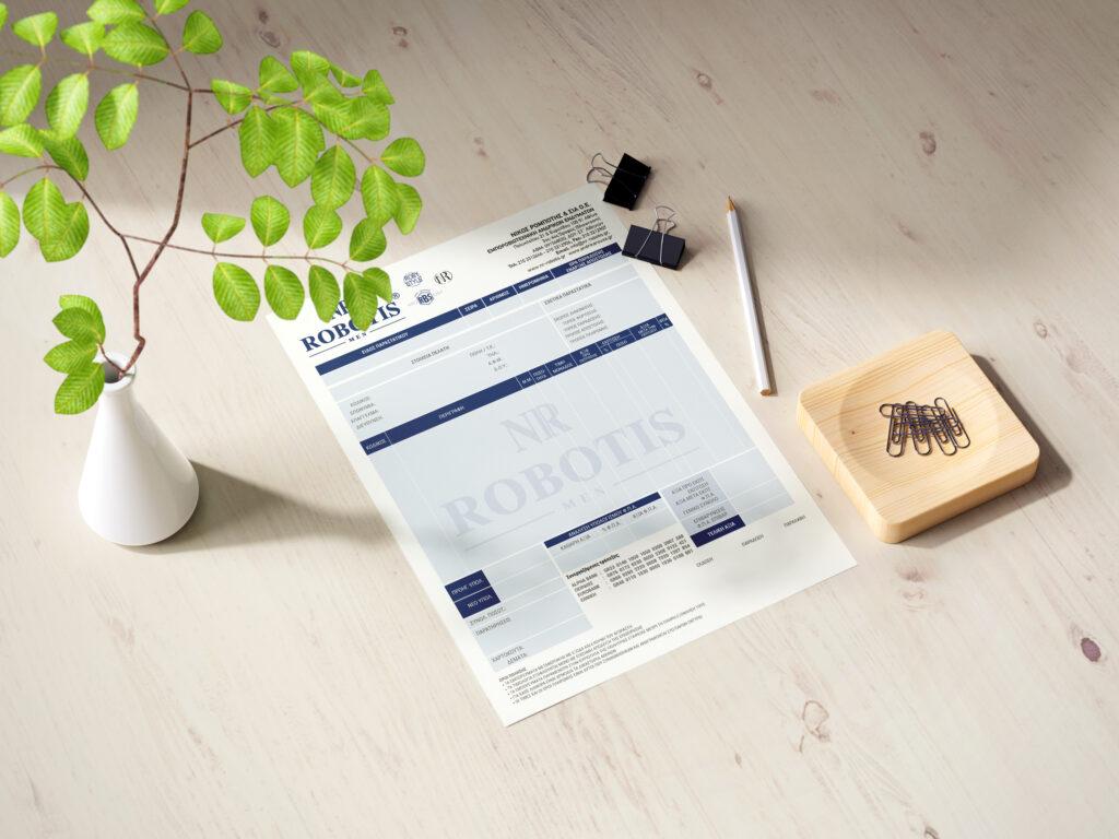 Προτυπωμενα παραστατικα για εκτυπωτη