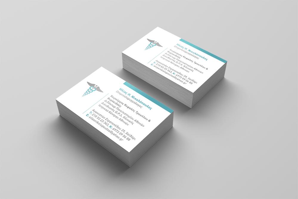 Κάρτα ΩΡΛ Υπόδειγμα, Εκτύπωση καρτων για ΩΡΛ