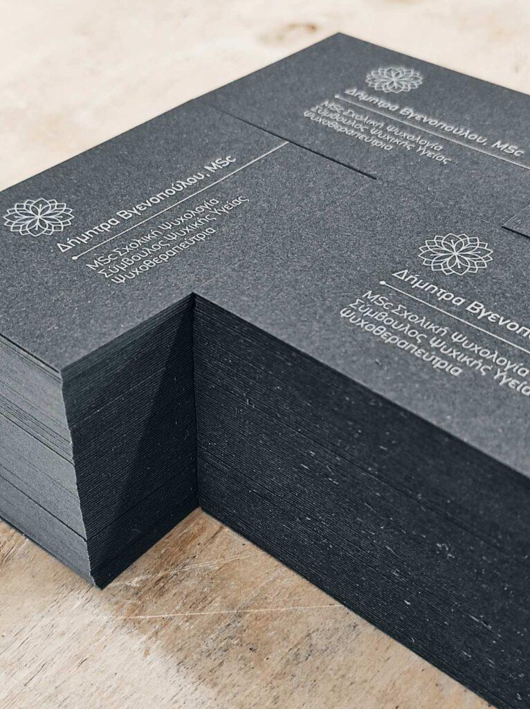 επαγγελατικέσ κάρτεσ δείγματα minimal business cards